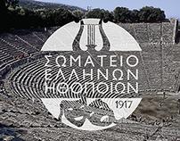 Hellenic Actors Union