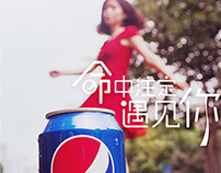 Pepsi: Fate to meet you...