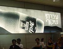 Yotvata - Ben Gurion Airport 2007