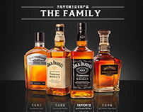 Jack Daniel's Official Site in China