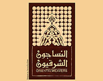 ORIENTAL WEAVERS CATALOG