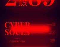 Cyber Souls 2089