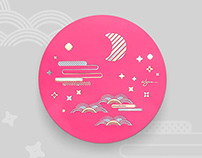 Chinese Moon cake - Mid Autumn Festival | Packaging