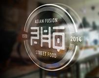 PHO // Asian Street Food Restaurant