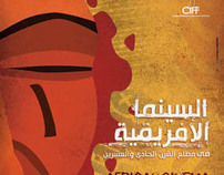 Cairo International Film Festival 2010