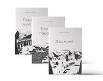 Book cover Chyngyz Aitmatov