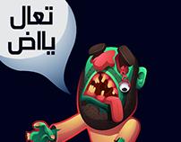 Arabic zombie