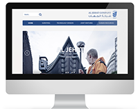 Web Design for Al Jehat company  KSA