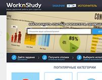 "Portal ""Work n Study"""