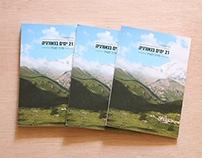 Travel guide book  - 21 days in Georgia.