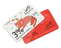Zoocenter. Logo and discount card design