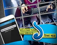 GP Welcome Tune 1Tk