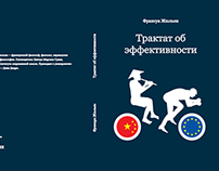 """Cover for the book """"A Treatise on the effectiveness of"""""""