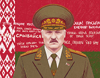 Vanishing Dictator