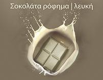 Chocolate beverage package design