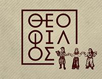 """Theofilos 2014 - """"Στου Βόλου τα χωριά με τον Θεόφιλο"""""""
