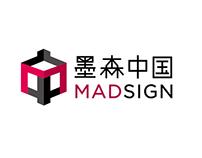 MADSIGN Visual Identity