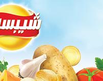 Chipsy - Visual Office Branding