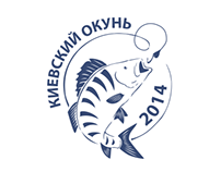 Kyiv`s fishing competition 2014