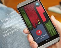 Wataniya Telecom - Ramadan App