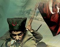 Poster Movie Film