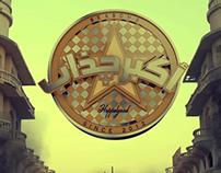 Etana - Biggest Lair 2 Promo