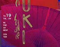 KUFUKI Akusekijima 2014 Tour Poster