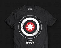 Gabbeh 9 T-shirts 2