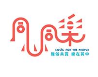 Chinese Type Design: Tong Xin Tong Le