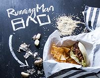 Taco Bao