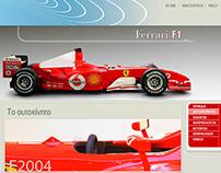 Ferrari F1 2005 website design for Fiat Hellas