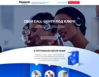 Системы управления и оборудование для современных call