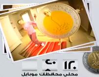 Egypt Telecom TVC