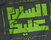 "salam "" peace """