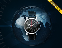 Montblanc The Worldsecond