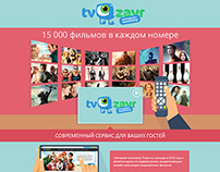 Promo page services company