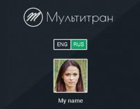 Redesign | Multitran