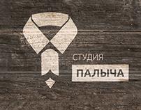 Logo Студия ПаЛыЧа