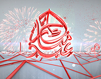 Eid Ident for Hawas TV