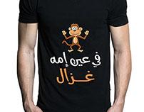 T-Shirt Identity