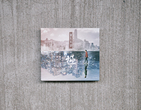 "The Chung Brothers ""Edge"" Album Design And Promotion"