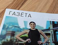 """""""Gazéta"""" Magazine. Redesign"""