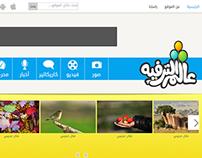 web design for blogger
