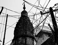 Mandir Kahani (Temple Story)