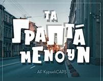 Free Greek Font AF Kypseli CAPS