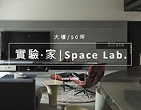 RoyHong Design Studio