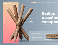 Landing page for furniture shop