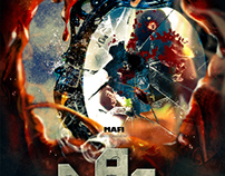 Nae movie poster