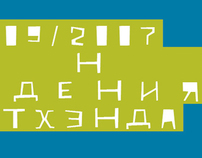 lefthand font