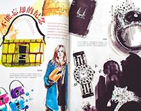 Rouge Magazine China